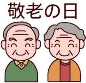 2014-09-11_100414