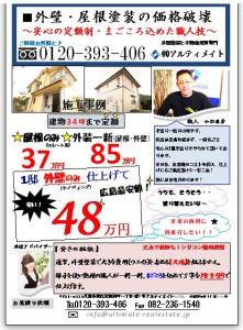 2015-06-28_101642
